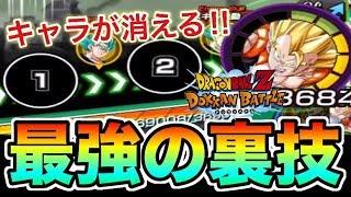 【ドッカンバトル】誰でもできる!100%使わない裏技(バグ)がヤバすぎたwwww【Dragon Ball Z Dokkan Battle】【モチヤ】