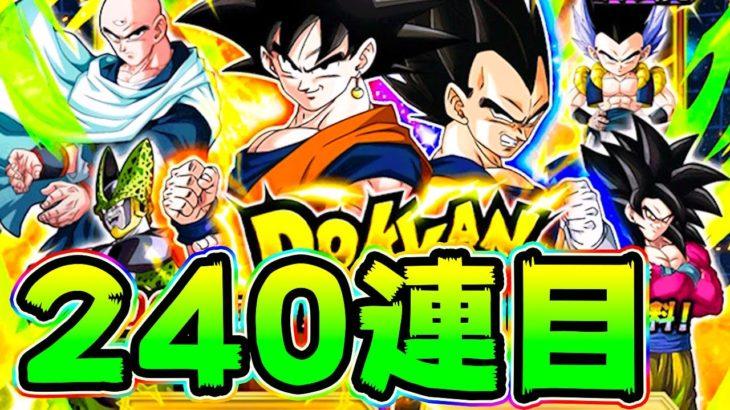 【ドッカンバトル】追加120連ガチャ!新LRベジットを狙ってドッカンフェス!全世界同時CP【Dragon Ball Z Dokkan Battle】