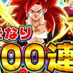 【ドッカンバトル】いきなり200連ガチャ!ゴジータ4のドッカンフェスに大化け物!【Dragon Ball Z Dokkan Battle】