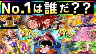 【ドッカンバトル】最強フェス限は誰??2020年実装フェス限最強ランキング!!2020年11月LRは除く【Dragon Ball Z Dokkan Battle】【地球育ちのげるし】