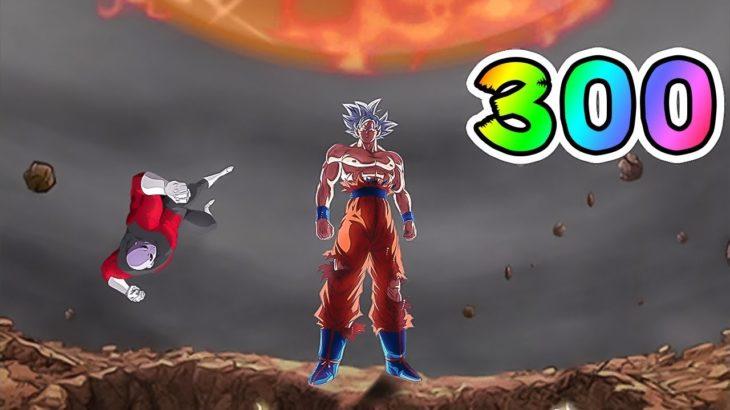 【ドッカンバトル】身勝手の極意とジレンを狙って318ガチャ計300回 【Dragon Ball Z Dokkan Battle】