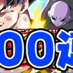 【ドッカンバトル】遂に来た318の日!身勝手の極意とジレンを狙うぜ!【Dragon Ball Z Dokkan Battle】