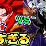 【ドッカンバトル】ゴジータ4が強すぎる動画 2本立て【Dragon Ball Z Dokkan Battle】