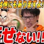 【ドッカン超#986】これはバグなの?ガチなの?不具合なら修正キボンヌ案件!【Dragon Ball Z Dokkan Battle】