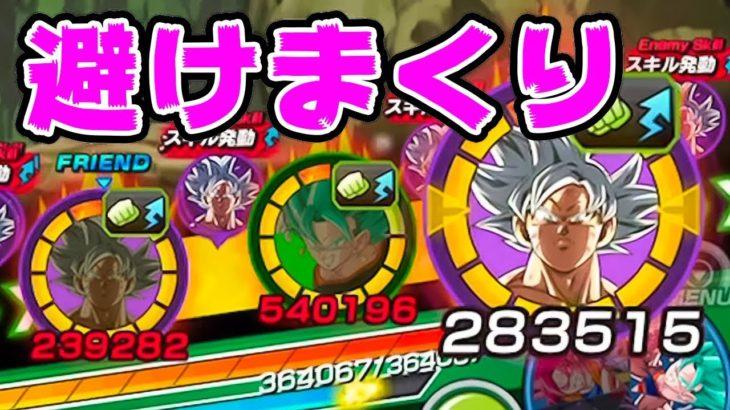 【ドッカンバトル】身勝手の極意を使ってみた!神次元カテゴリ【Dragon Ball Z Dokkan Battle】