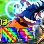 【ドッカンバトル】虹の身勝手が完成したの巻!【Dragon Ball Z Dokkan Battle】