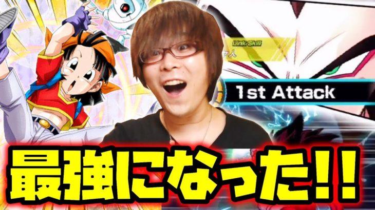 〔ドッカンバトル〕虹べジータ4が最強に!超速パン(GT)のパッシブが優秀すぎた!!ドラゴンボール