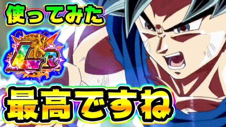【ドッカンバトル】新LR 身勝手の極意を使ってみた!第7宇宙カテゴリで【Dragon Ball Z Dokkan Battle】
