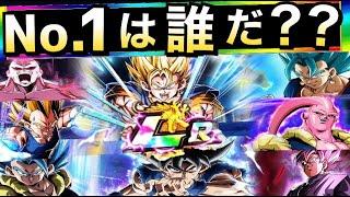 【ドッカンバトル】最強LRは誰??2020年LR最強キャラランキングTOP10!!2020年実装LR【Dragon Ball Z Dokkan Battle】【地球育ちのげるし】