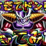 【ドッカンバトル】はっきり言ってぶっ壊れ!極限LRのフリーザ様が強すぎる【Dragon Ball Z Dokkan Battle】