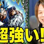 【ドッカンバトル 】LRベジットついに完成!!Zバトル&昇龍祭ガシャ ドラゴンボールpart12とーまゲーム