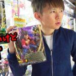 UFOキャッチャー!LR無理やりGET!!限定フィギュア化ドラゴンボールドッカンバトル4周年記念Dragon Ball