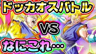 【ドッカンバトル】極限ベジットVS体ベジット で、どっちが強いの?ポタラとポタラは並べるもんじゃあない【Dragon Ball Z Dokkan Battle】