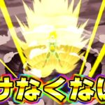 【ドッカンバトル】使うなら今しかないリベンジカテゴリVS魔人ブウ編カテゴリ【Dragon Ball Z Dokkan Battle】