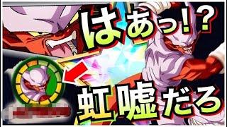 【ドッカンバトル】『衝撃』これが最強『100%解放』の変身ジャネンバ!!【Dragon Ball Z Dokkan Battle】【地球育ちのげるし】