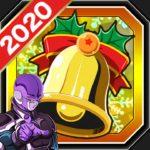 【ドッカンバトル1062】初心者必見!クリスマスベル交換のすすめ【DRAGONBALL Z Dokkan Battle】