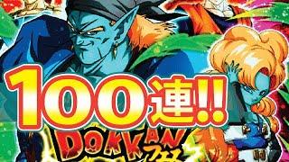 【ドッカンバトル】#1137,必見!!ボージャック追いガシャしたら、こうなった♡【DRAGONBALLZ dokkan battle】