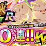 【ドッカンバトル】#1159,ジャネンバジャネンバ!!まさかの展開♡【DRAGONBALLZ dokkan battle】