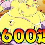 【ドッカンバトル】変身ジャネンバを狙って追加120連ガチャ!年末Wドッカンフェス【Dragon Ball Z Dokkan Battle】