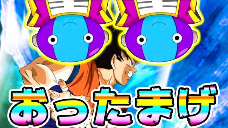 【ドッカンバトル】変身ボージャックを狙ってドッカンフェス200連目【Dragon Ball Z Dokkan Battle】