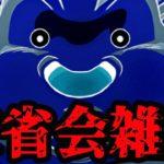 【ドッカンバトル生配信220】雑談タイムに癒しを求めてみるのだ※概要欄必読【DRAGONBALL Z Dokkan Battle】