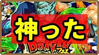 【ドッカンバトル #3378】やべぇよこれは。ありえないだろう。【ドッカンフェス Dokkan Battle】