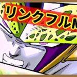 【ドッカンバトル #3385】信じられるか??これがフェス限として2番目に実装された古参キャラなんだぜ??リンク全10技パーフェクトセル!!【Dokkan Battle】