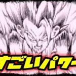 【ドッカンバトル #3398】最高にかっこいいパーティーで遊びたい。【Dokkan Battle】