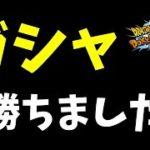 【ドッカンバトル #3415】天下一の息抜きにガシャしたら…まさか…!!【Dokkan Battle】