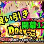 【ドッカンバトル #3431】めちゃ出るじゃん!!ジャネンバフェスでスタートダッシュ!!【ドッカンフェス Dokkan Battle】