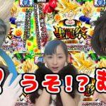 【ドッカンバトル】ビーデル&ウイス呼んで聖龍祭ガシャ引いたら一発目で大事件発生www【Dragon Ball Z Dokkan Battle】