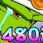 【ドッカンバトル】年末フェス パイクーさん狙いで更に追加ガチャ【Dragon Ball Z Dokkan Battle】