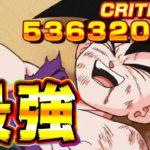 【ドッカンバトル】最強悟飯は地球へのダメージを気にしない!【Dragon Ball Z Dokkan Battle】