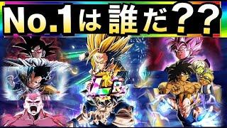 【ドッカンバトル】『最強LR』は誰??2020年『伝説』ランキング完全版!!【Dragon Ball Z Dokkan Battle】【地球育ちのげるし】