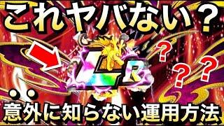 【ドッカンバトル】聖龍祭の『当たりLR』を『気力24』で使いこなす!!【Dragon Ball Z Dokkan Battle】【地球育ちのげるし】