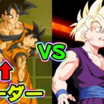 【ドッカンバトル】神回!ギリギリ悟飯サンドVSプッツン悟飯サンドが圧巻すぎた【Dragon Ball Z Dokkan Battle】