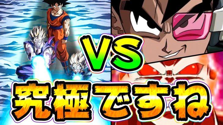 【ドッカンバトル】究極のバトルがここにはある!悟飯&悟天VSターレス&ジレン【Dragon Ball Z Dokkan Battle】