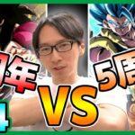 ドッカンバトル【龍#14】6周年ドッカンフェスは超えられんの?【Dragon Ball Z Dokkan Battle】【ソニオTV】