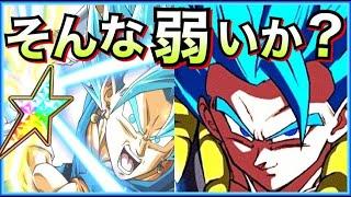 【ドッカンバトル】『短期戦』ホントに弱い?1年経つ『5周年コンビ』【Dragon Ball Z Dokkan Battle】【地球育ちのげるし】