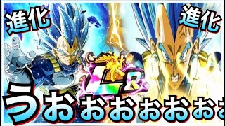 【ドッカンバトル】今、1番『〇〇おすすめ』キャラ&6周年ベジータ進化の〇〇がヤバい!!【Dragon Ball Z Dokkan Battle】【地球育ちのげるし】
