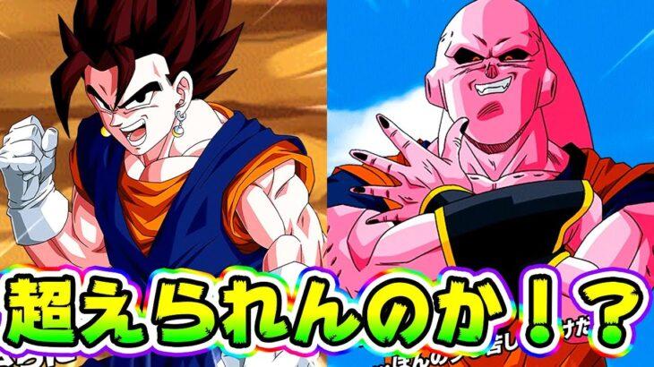 【ドッカンバトル】6周年キャラってこいつら超えられるの!?【Dragon Ball Z Dokkan Battle】