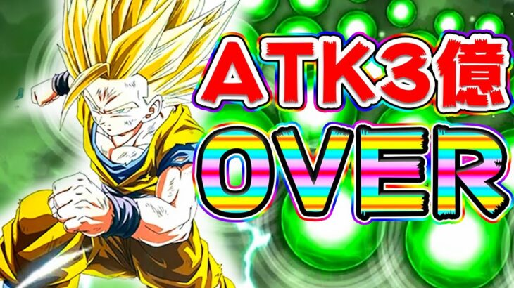 【ドッカンバトル】ATK3億OVER(全然本気出してない)銀河ギリギリ悟飯ちゃんが怖すぎる【Dragon Ball Z Dokkan Battle】