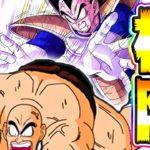 【ドッカンバトル】極限ベジータのギャリック砲は絶対にくいとめられんぞっ…!!【Dragon Ball Z Dokkan Battle】