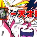 【ドッカンバトル】コメ欄に舞い降りた天才!悟飯ちゃんのロマン砲で不死身のザマスを瞬殺!!【Dragon Ball Z Dokkan Battle】