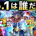 【ドッカンバトル】最強フェス限は誰??『2021年最新最強キャラ』ランキングTOP10!!ドッカン6周年【Dragon Ball Z Dokkan Battle】【地球育ちのげるし】