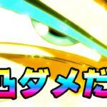【ドッカンバトル】6周年 3凸ダメだよ虹じゃなきゃ【Dragon Ball Z Dokkan Battle】