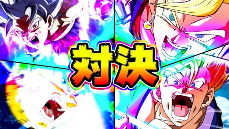 【ドッカンバトル】6周年コンビVS最強&最速!史上最もハイレベルな対決!!【Dragon Ball Z Dokkan Battle】