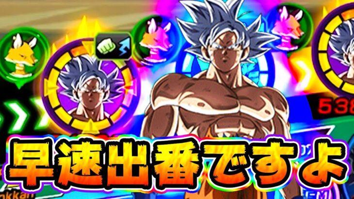 【ドッカンバトル】破壊神リキールに極限身勝手サンドの神次元で挑戦してみた【Dragon Ball Z Dokkan Battle】
