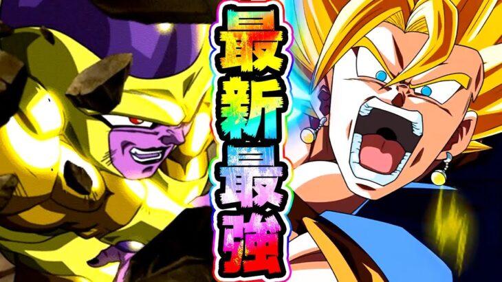 【ドッカンバトル】いやいやいやいやベジットさん今日もえぐいっすねー!【Dragon Ball Z Dokkan Battle】