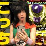 【ドッカンバトル】どっちかといえばゴールデンフリーザ!狙ってみた結果www【Dragon Ball Z Dokkan Battle】